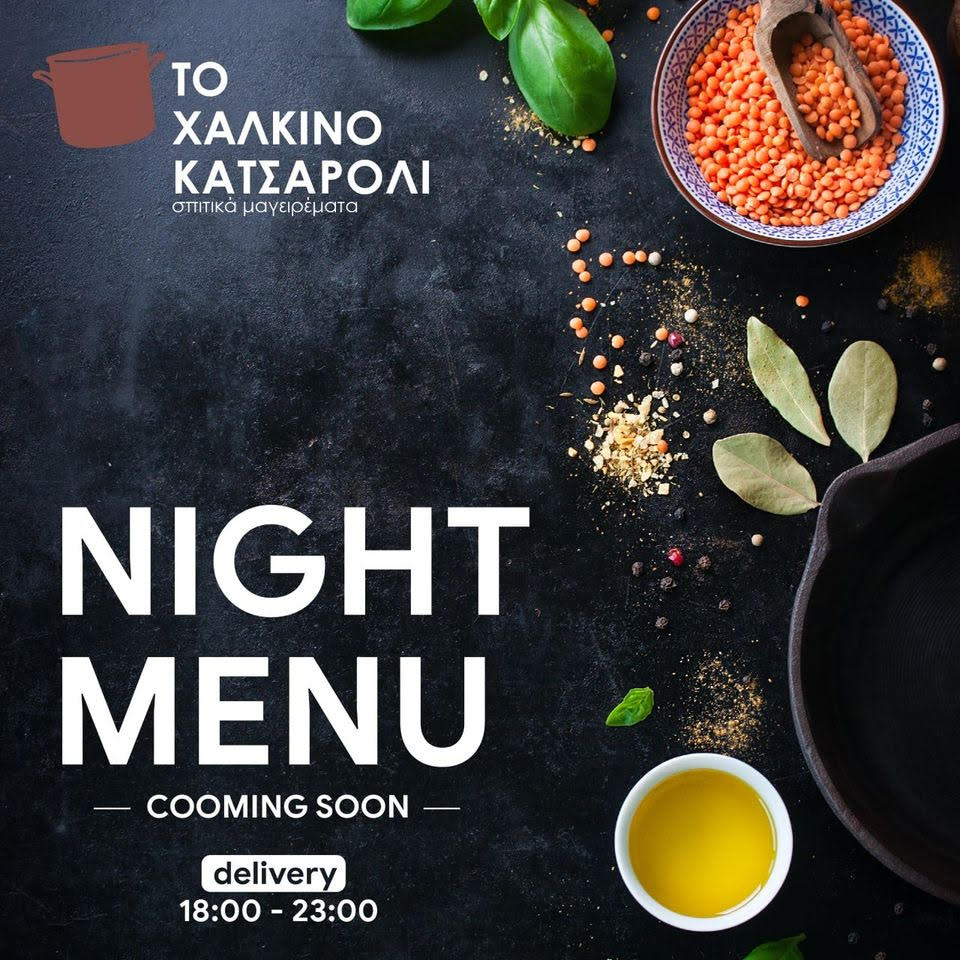 night menu banner chalkino katsaroli